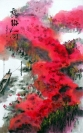 Cong Zhou - Peinture traditionnelle chinoise/ Trad chinese ink
